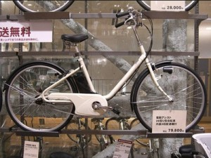 The Muji e-bike (photo by Aaron Dalton)