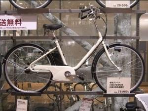 The Muji e-bike (photo by Aaron Dalton)